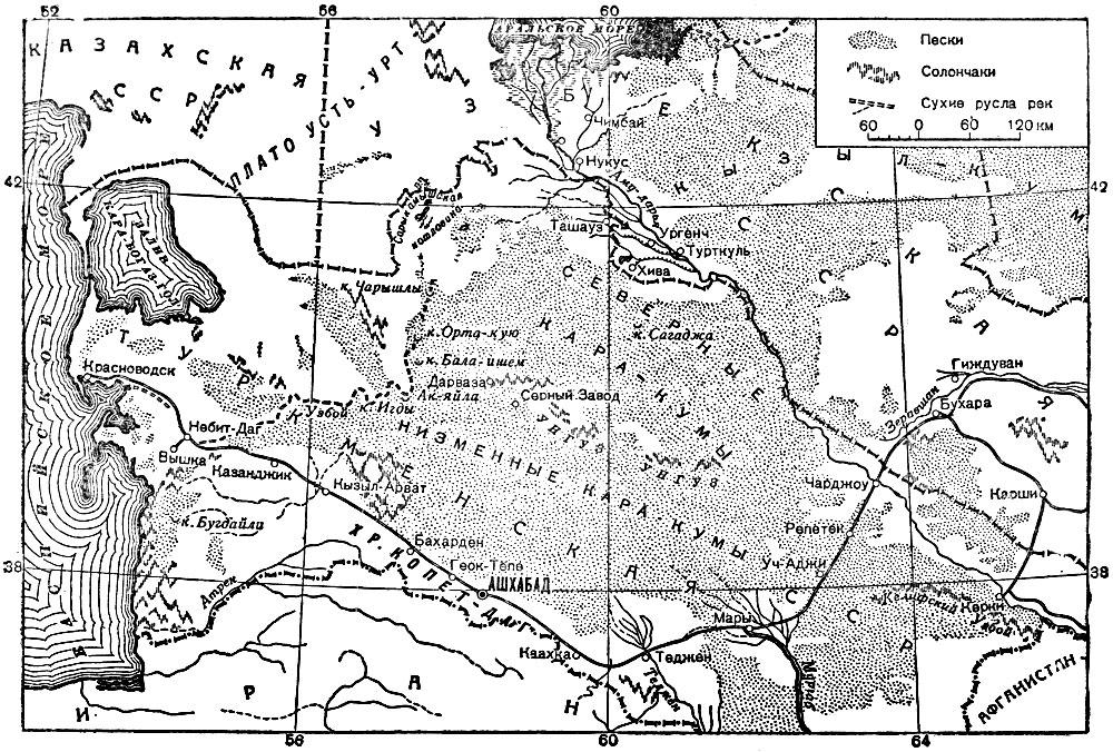 Узбой, Амударья, Аральское и Каспийкое море, карта из (3)