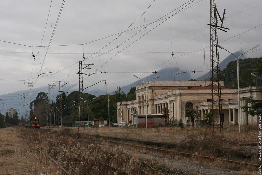 Гей рассказ на вокзале фото 756-843