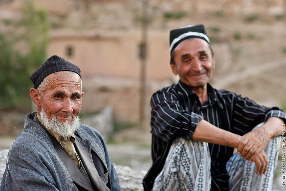 предоставляет своим фото узбекский старики дюжина представляет