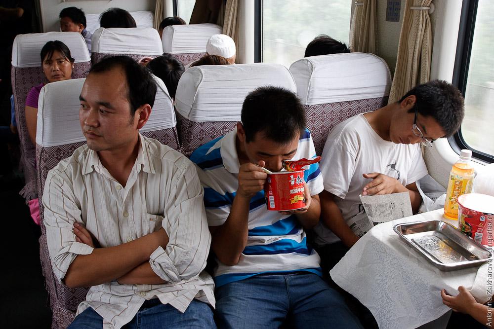На поездах по Китаю. Из Гуйлиня в Синин в сидячем вагоне