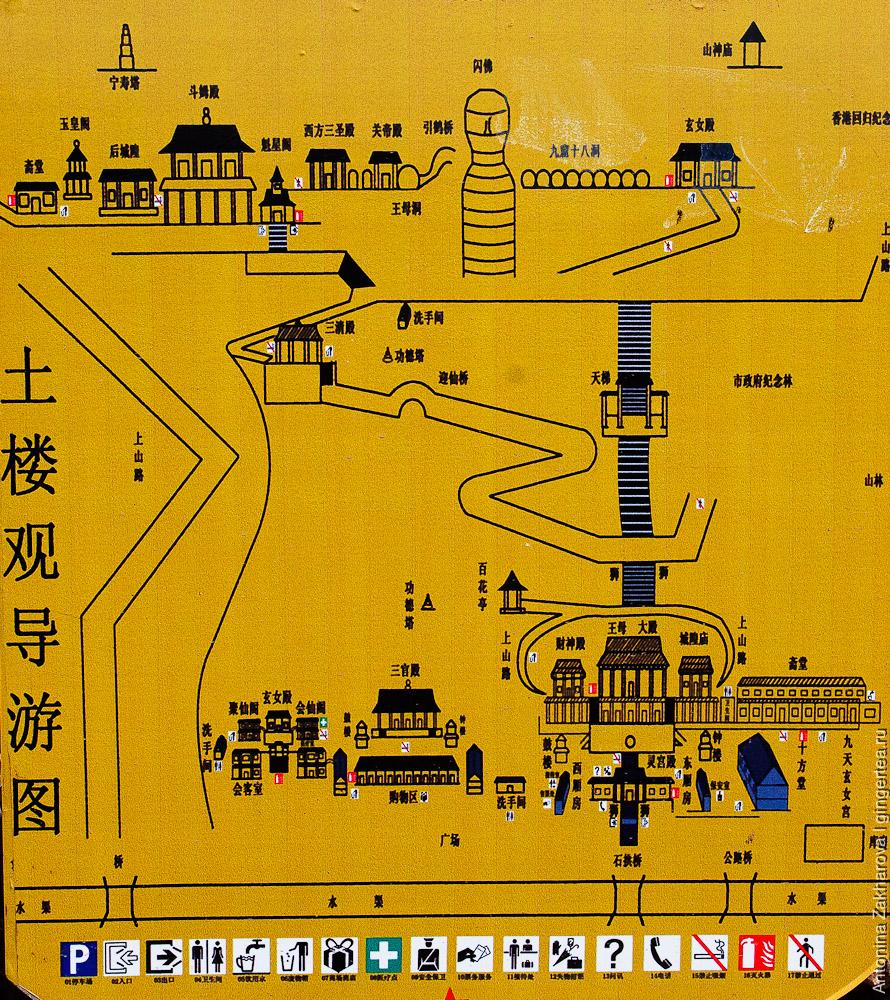 схема китайского монастыря