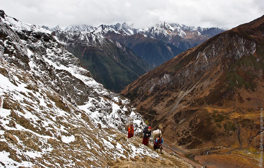 перевал Дадзя Ла и бонцы