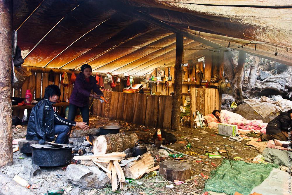 приют с магазином у горы Кавакарпо