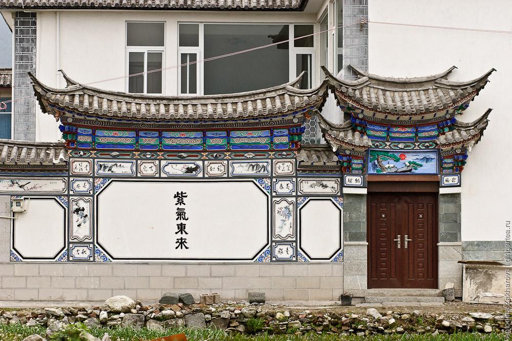 Китайские секс тихо дома в хорошем качестве 720 фотоография