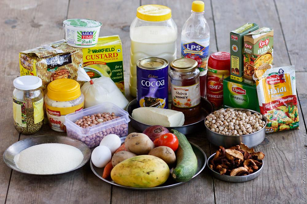 продукты в Индии