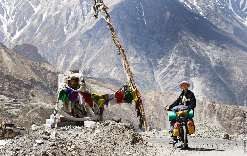 велопоход в Индии, Химачал-Прадеш, Павел Борисов, cycling in India, Himachal-Pradesh, Pavel Borisov