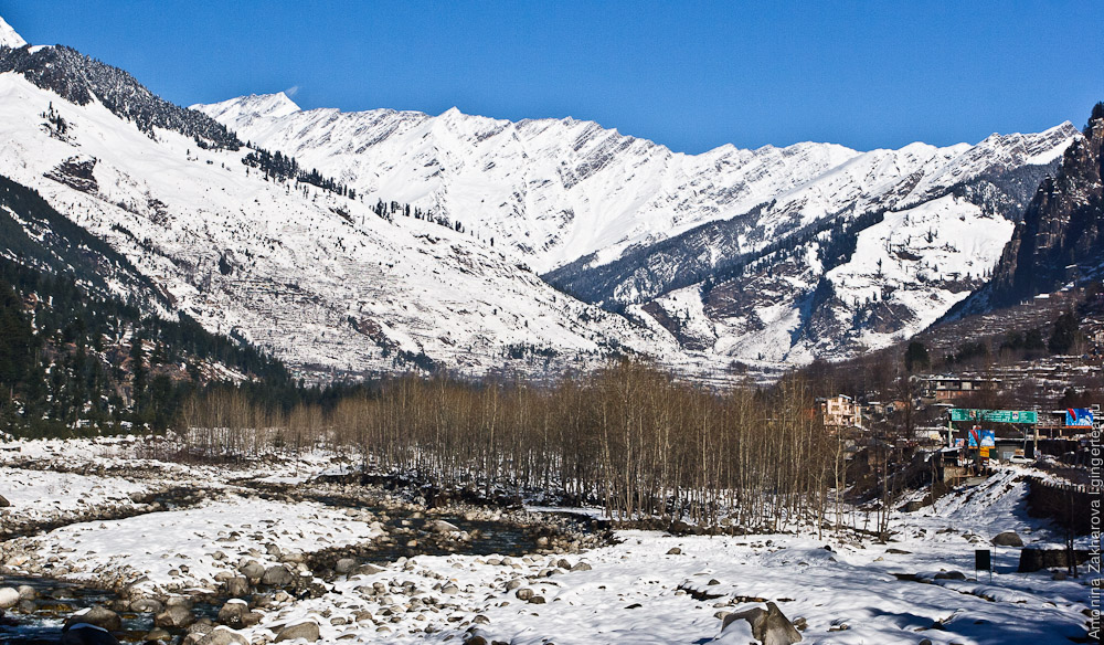 долина Куллу и Вашишт зимой в январе