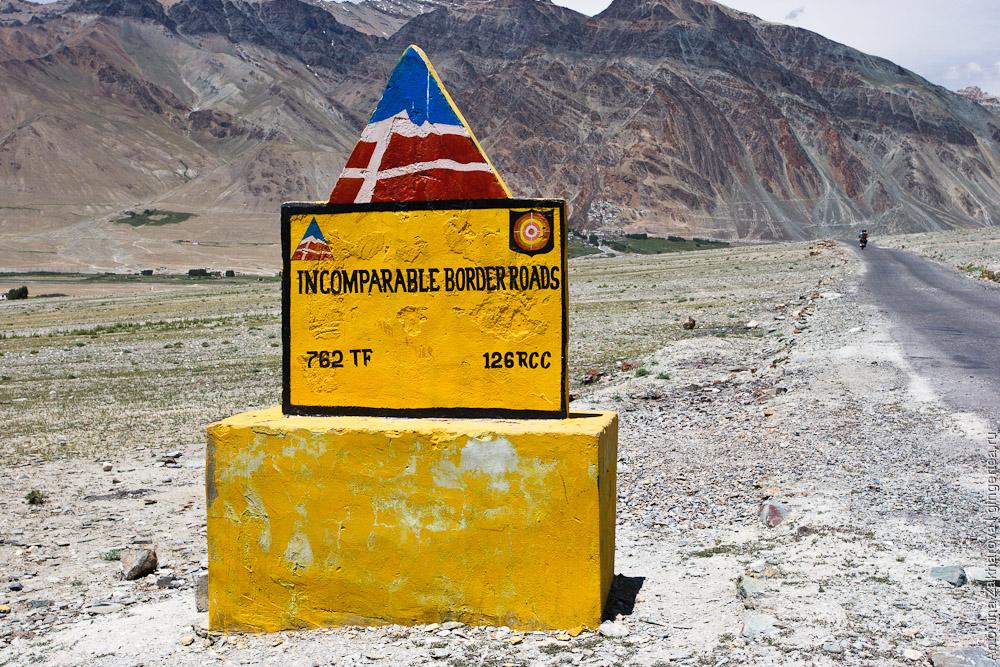смешные дорожные знаки индийской организации приграничных дорог BRO