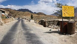 Пыль военных дорог. Гималаи, Ладакх, Каракорум – глава 10