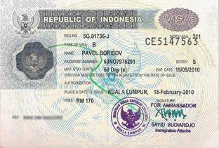Виза Индонезии в Куала-Лумпуре