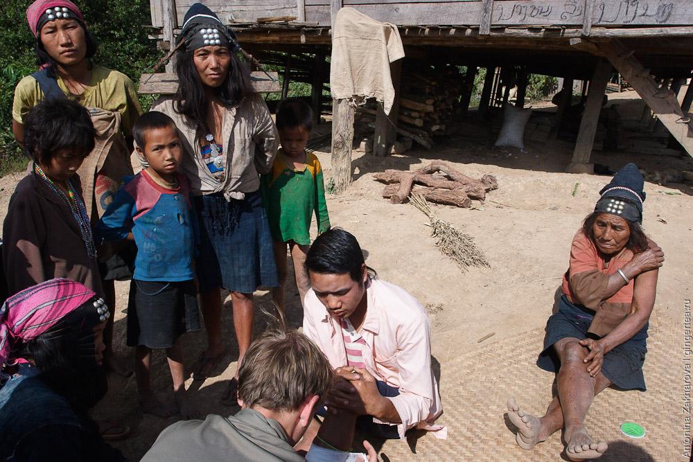 племена в Лаосе