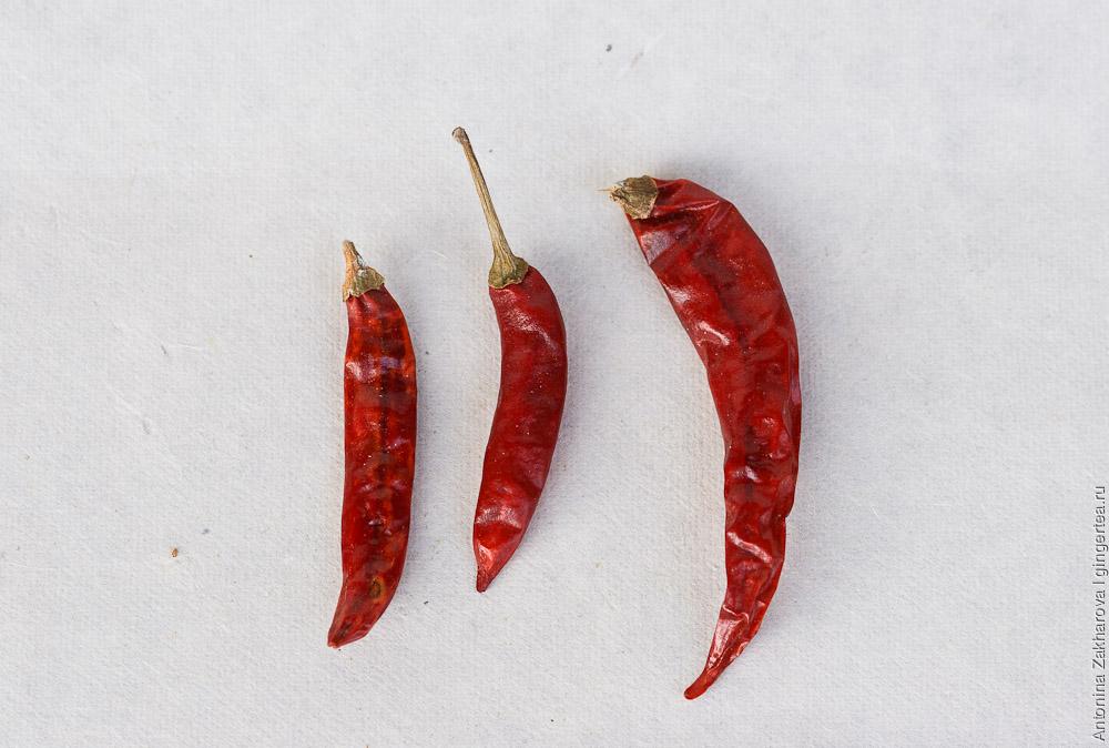 красный перец сушеный, red chili dried whole