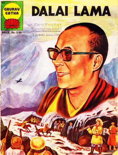 изображение Далай-ламы