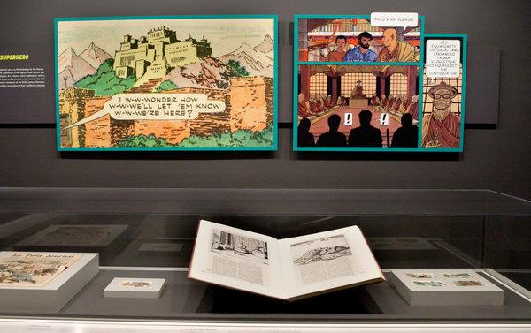 комикс про Тибет и Поталу
