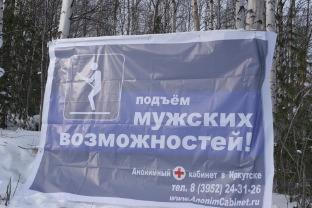 Прогулки по Байкальску и Слюдянке