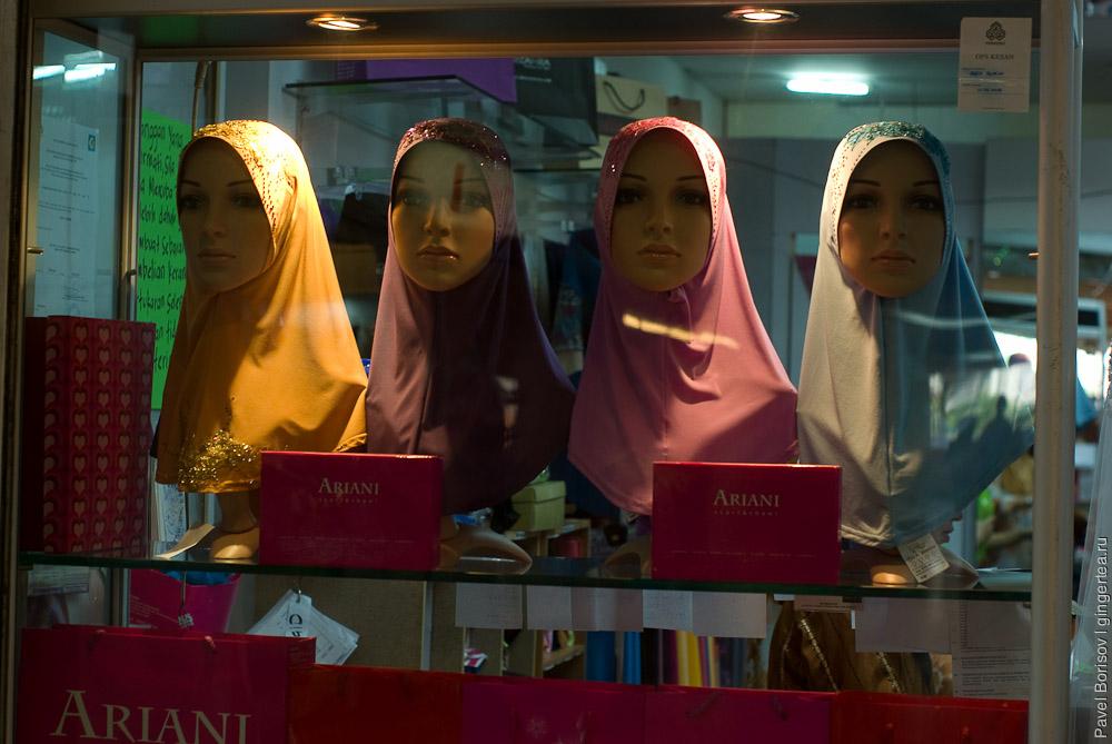 манекен мусульманка