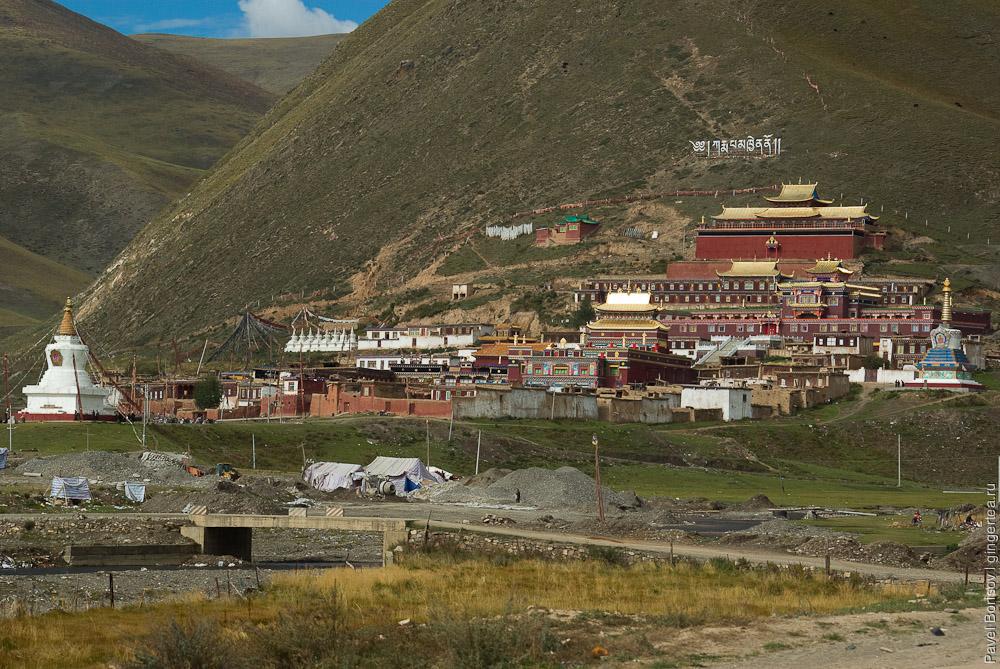 монастырь в Цинхае