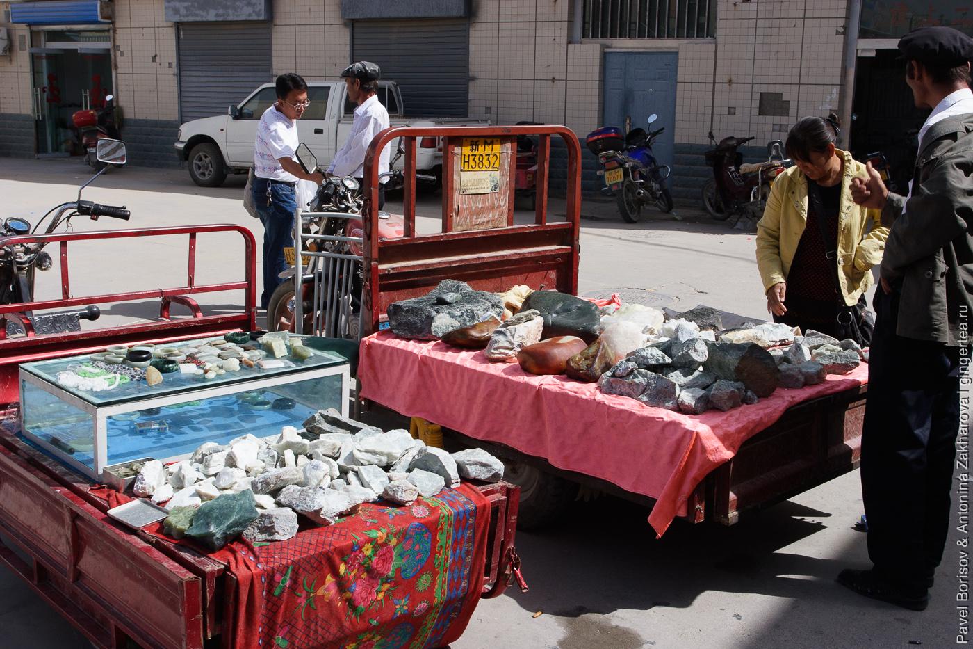 рынок нефрита в Синьцзяне, Китай