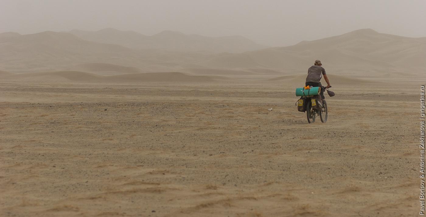 велопоход по Китаю, пустыня Такла-Макан