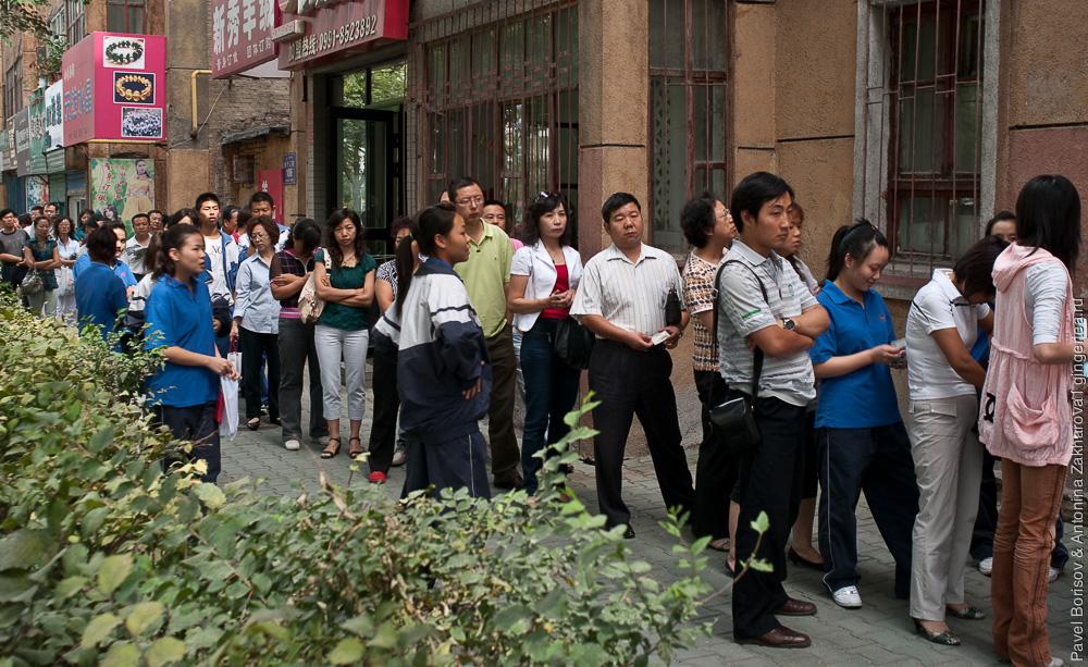 очередь в Урумчи, Китай