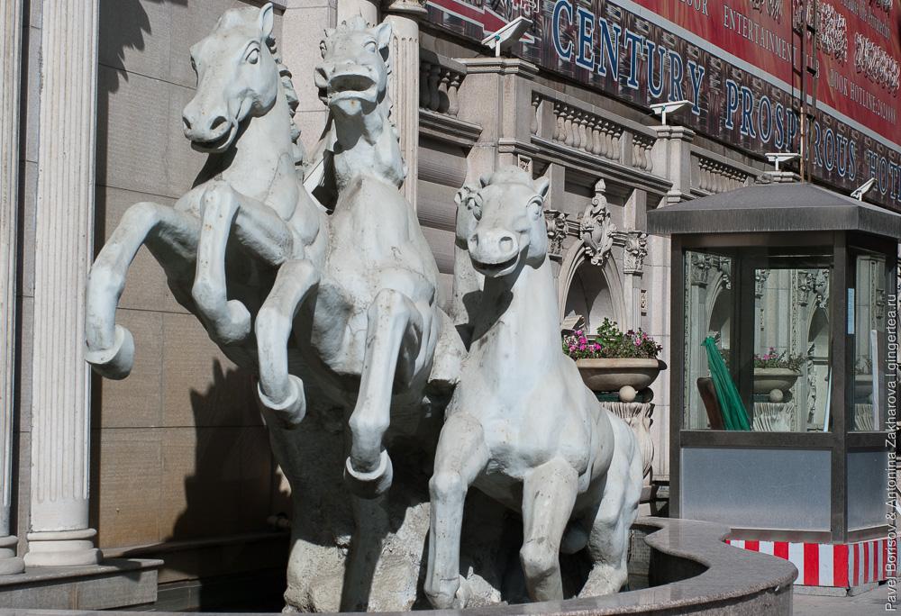 скульптура на улице в Урумчи, Китай