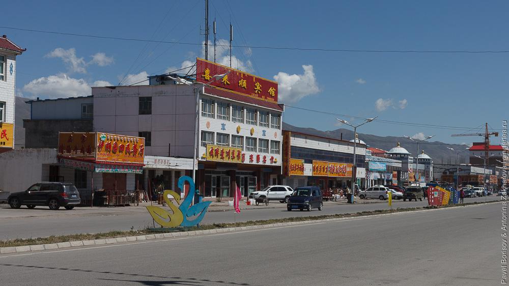 центральная улица в Баян-Булаке, китайский Тянь-Шань