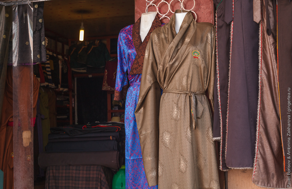 Тибетское платье чупа