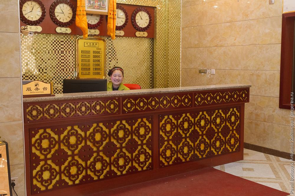 гостиница в городе Цзадо в Китае