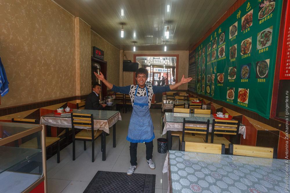 мусульманская едальня в городе Цзадо в Китае
