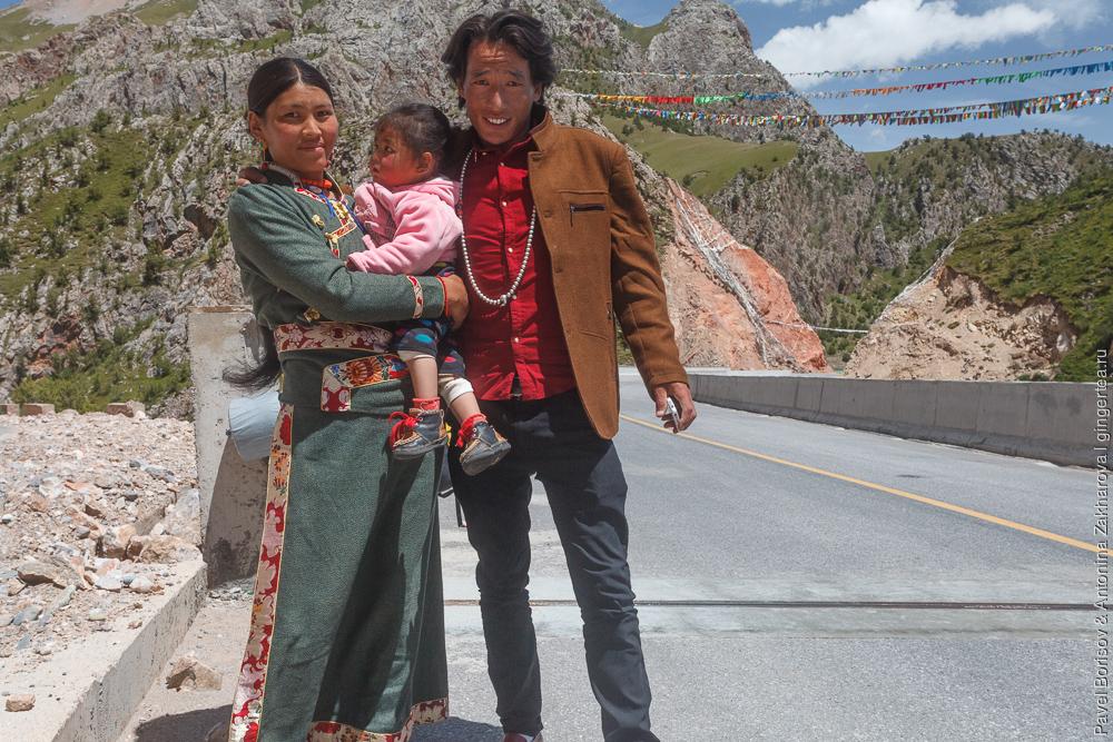тибетцы в провинции Цинхай
