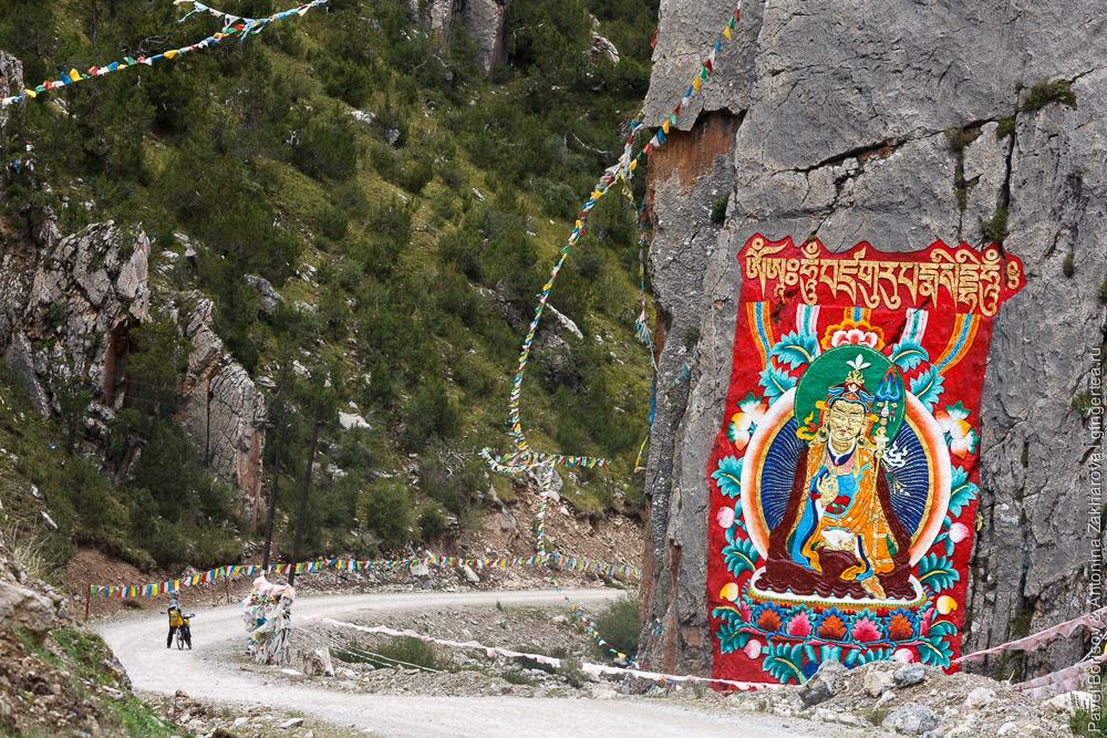 Изображение Гуру Ринпоче выбито на скале в Цинхае