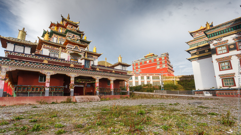 город Дасубэньсы в Цинхае
