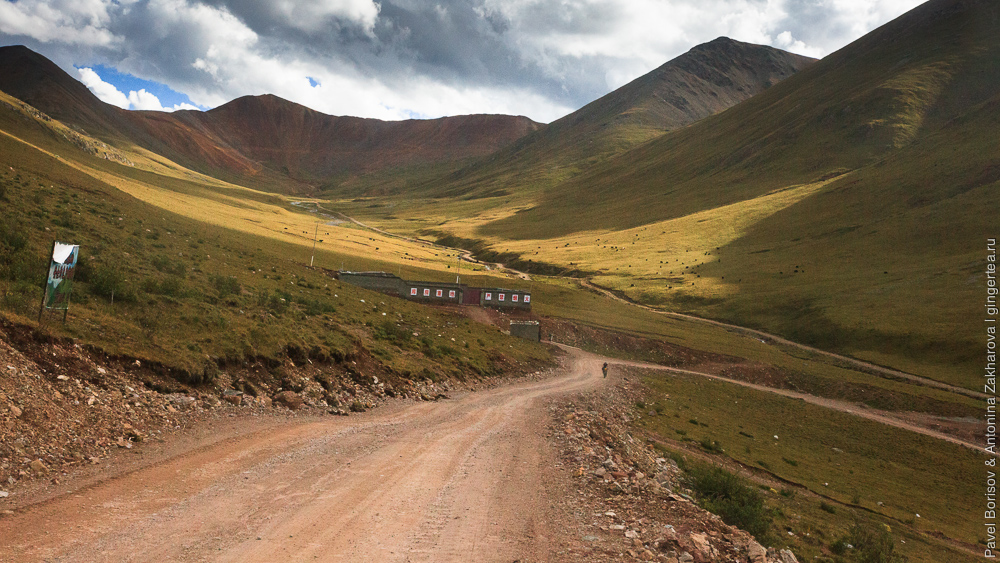 велосипедный поход по Восточному Тибету