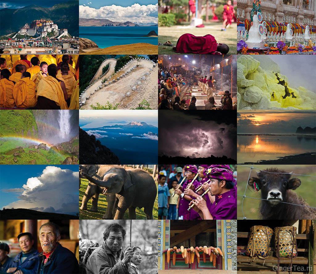 Лучшие фотографии Павла Борисова - автора сайта о путешествиях GingerTea.ru