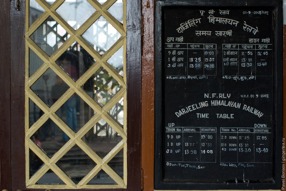 По Гималайской железной дороге на узкоколейном паровозе