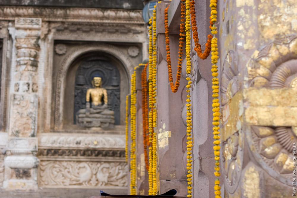Бодхгая – место просветления Будды. Храм Махабодхи и вокруг