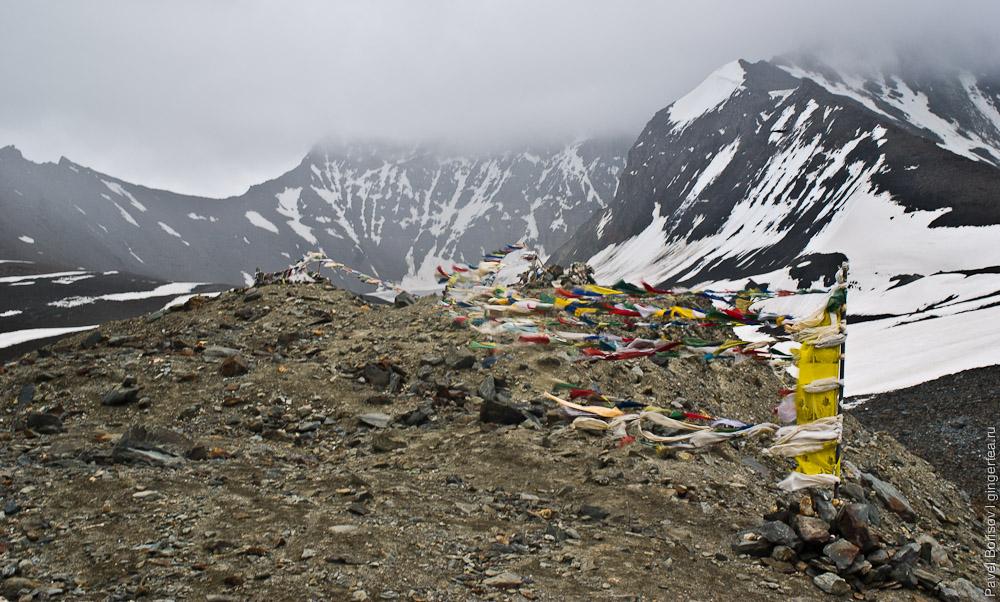перевал Шинго-Ла