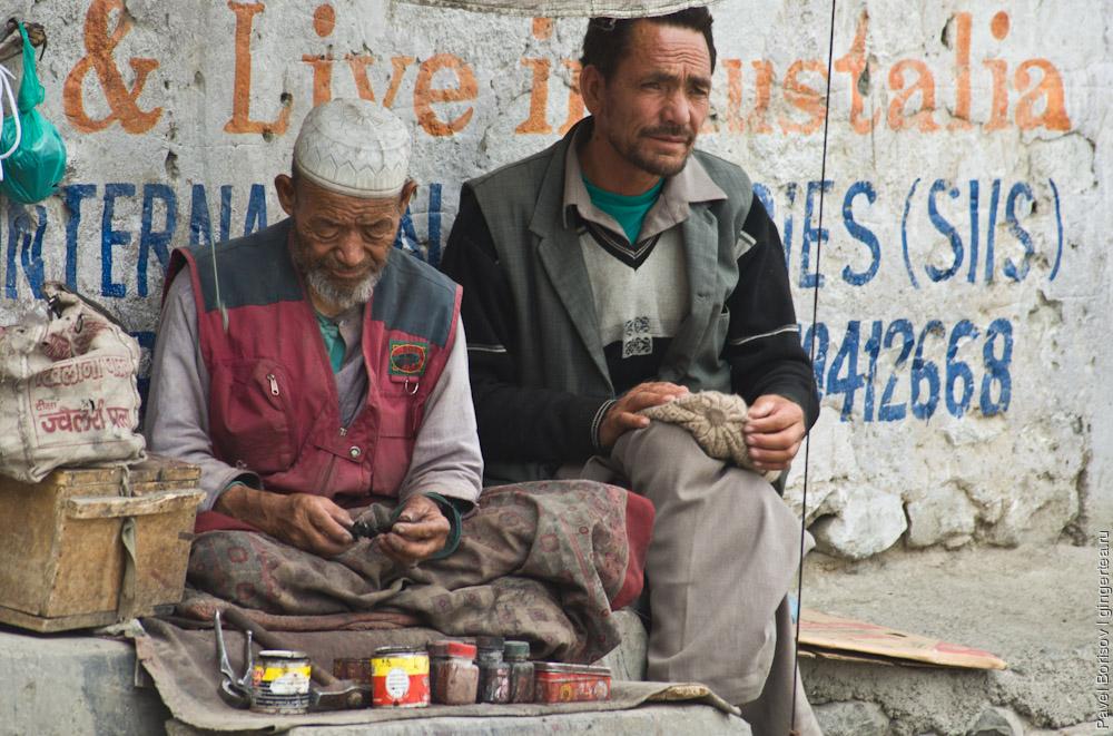 индийский ремонт обуви
