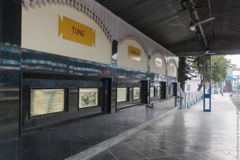 Узкоколейная платформа Силигури Siliguri Junction