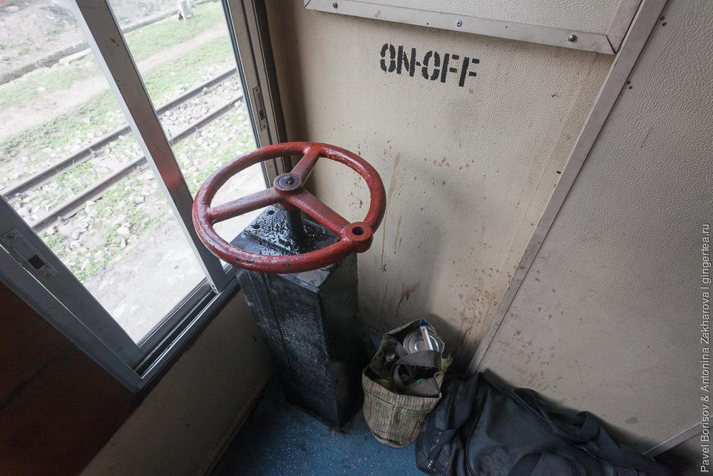 вагонный тормоз Дарджилингская Гималайская железная дорога