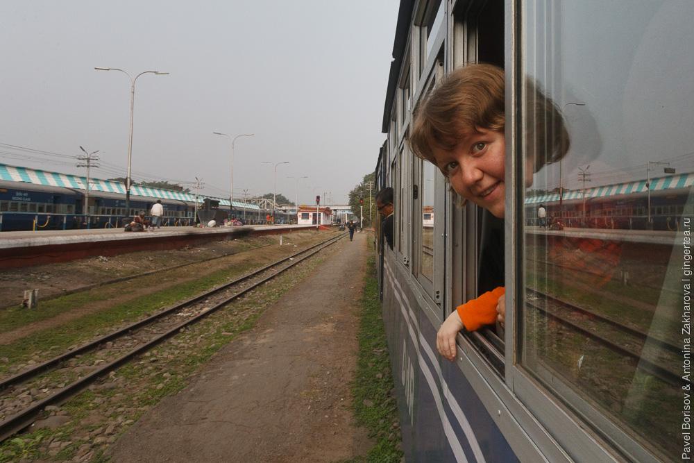 в узкоколейном поезде Дарджилингская Гималайская железная дорога