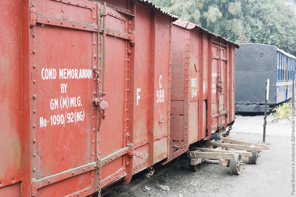 Старинные товарные вагоны Гималайская железная дорога