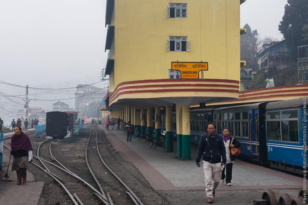 Вокзал на курьих ножках в Дарджилинге, Гималайская железная дорога