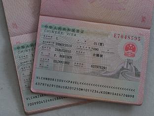 Как мы получили визу Китая в Куала-Лумпуре