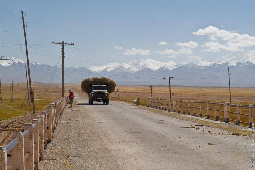 Памирский тракт. Киргизская часть