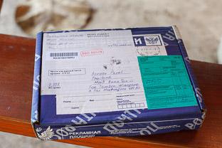 Две почтовые истории, про Россию и Таиланд