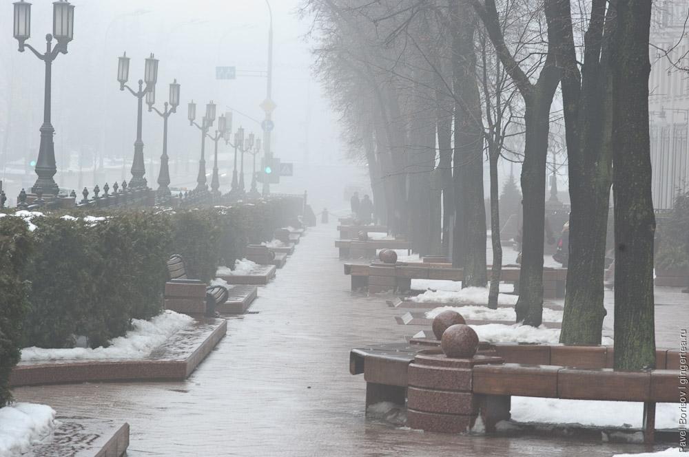 Прогулка по туманному Минску