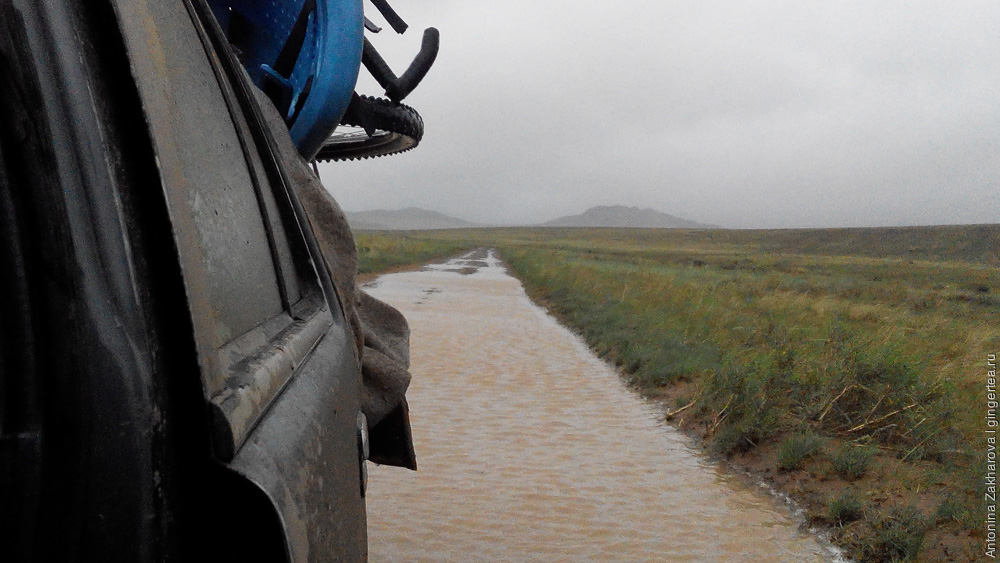 ливень в Монголии