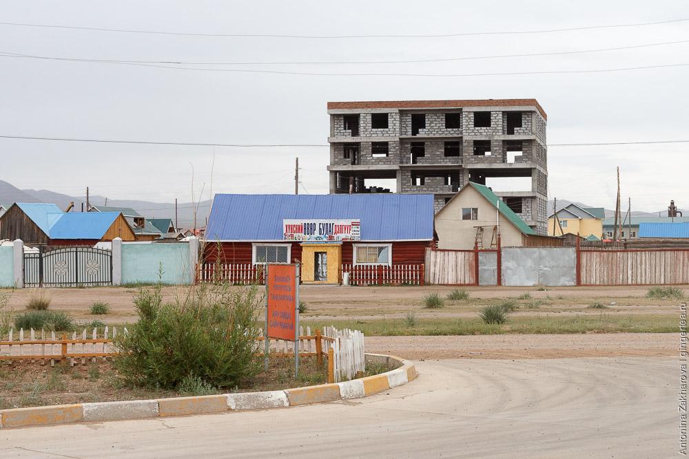 город Мурэн