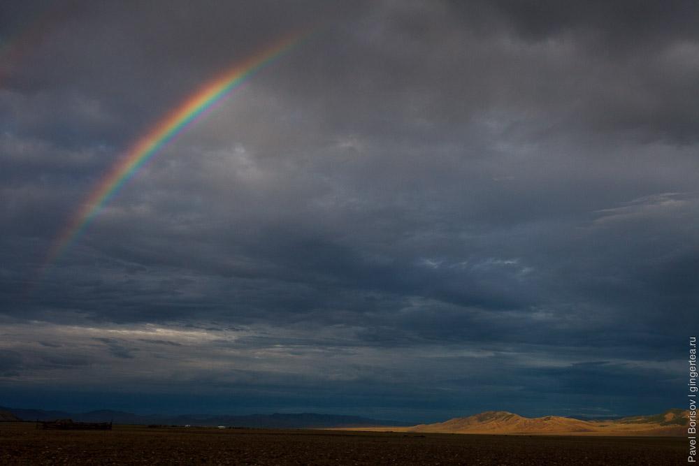 радуга в Монголии
